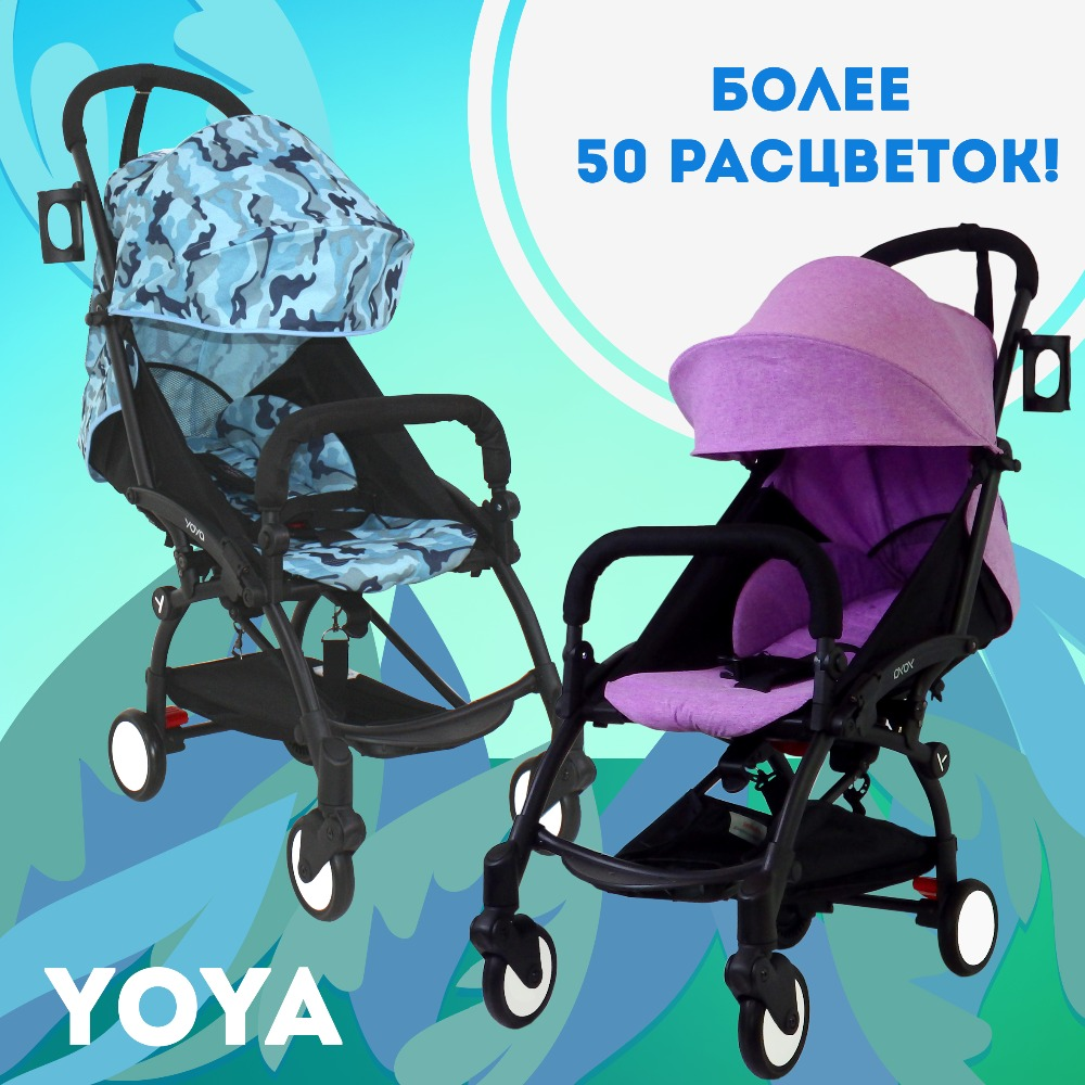 Yoya 175 yoyaplus babythrone babytime lightweight stroller free delivery on boarde hand luggage for traveling good quality слитки золота good delivery