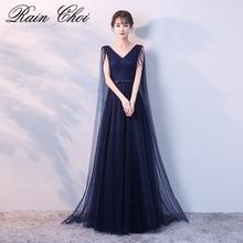 Реальное изображение, темно-синее вечернее платье, длинное, v-образный вырез, элегантное Тюлевое вечернее платье, vestido de festa Longo