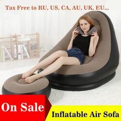 Espreguiçadeira inflável do sofá da cadeira da mobília com banco do pé do otomano descanso único sofá beanbag sala de estar ao ar livre cadeiras