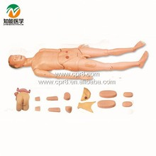 BIX-H130A Full Function Nursing Manikin Care Model (Male) W070