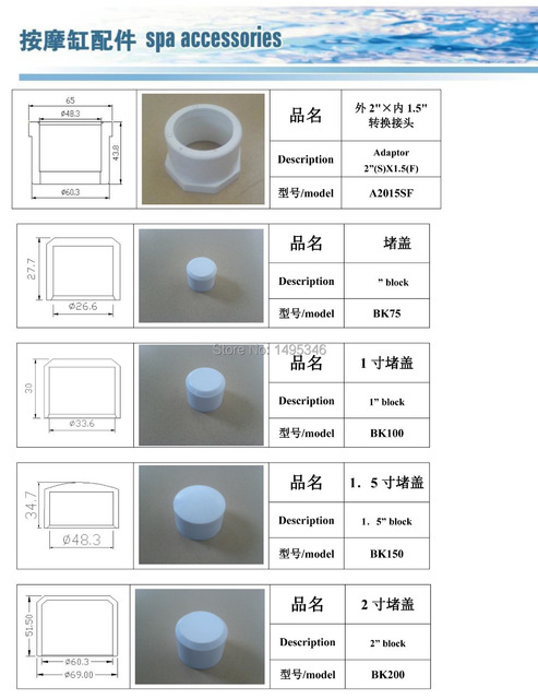 Perfect Different Size PVC Pipe Block For Spa And Bathtub Piping System