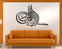 2015 New Arrival Arabic Calligraphy Islam Vinyl Wall Decor Mural Art  Muslim Wall Sticker Removeable Living Room Home Decoration