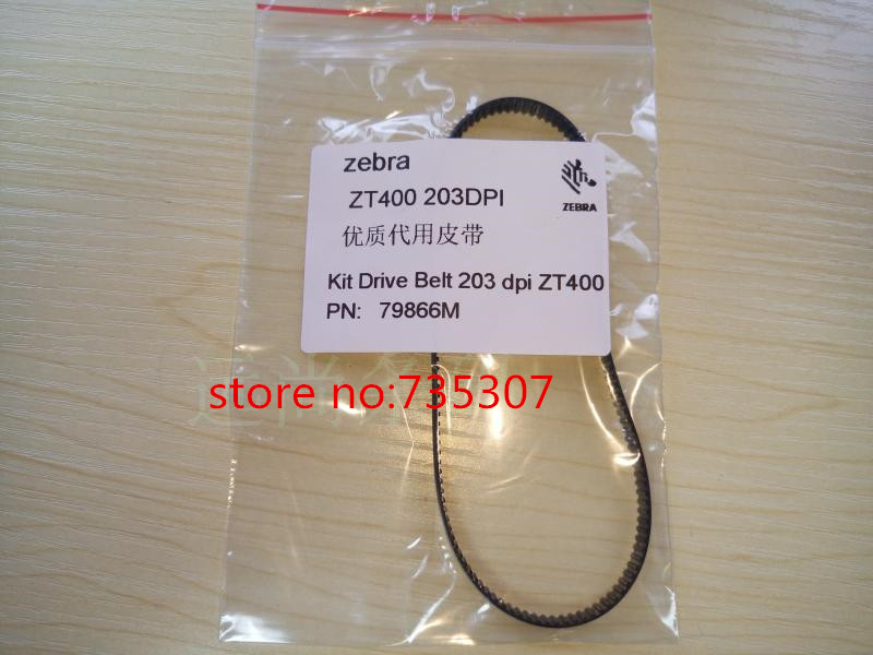 203dpi-79866M Compatible Printer Belt 79866M for Zebra ZM400 ZM600 ZT410 ZT420 203dpi Printer Transfer Belt Main Drive Belt