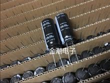 1Pcs 420V150UF 150UF 420V 18X40ญี่ปุ่นอุตสาหกรรมElectrolytic Capacitor 100% ใหม่เดิม