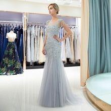 Beauty-Emily C muslim evening Dress / mermaid Prom dress