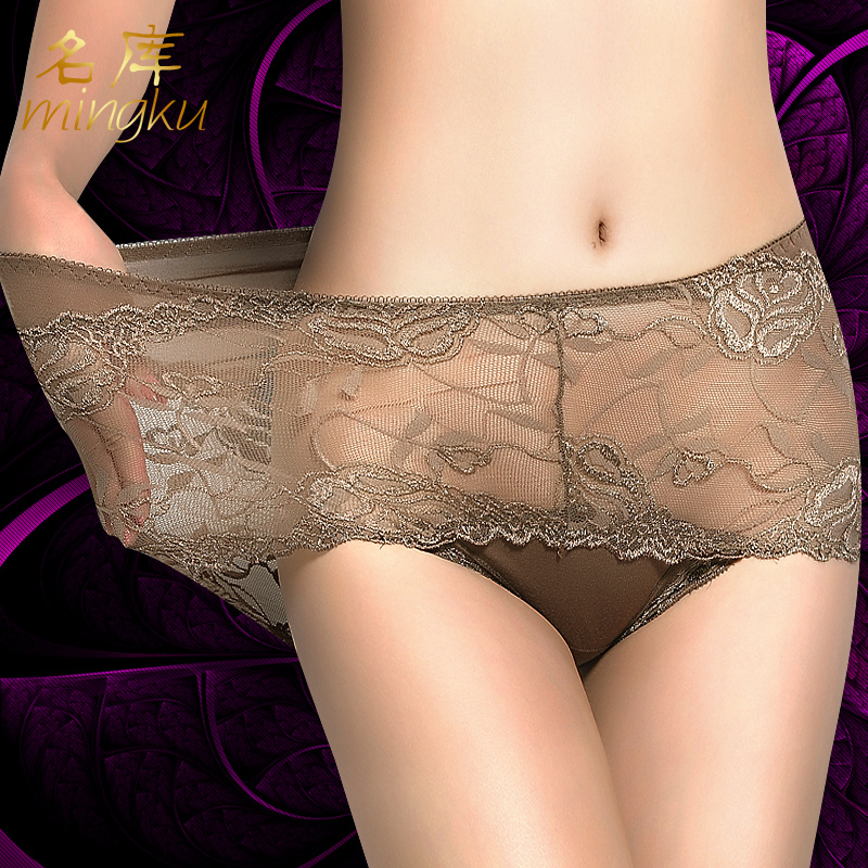 Sexy Panties For Women Underwear Seamless Panties Comfortable Sexy Panties For Women Underwear Brand Sexy Panties
