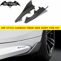 С рукавом летучая мышь для укладки волос МП Стиль труба из углеродистого волокна 3 K из углеродного волокна сторона юбка для BMW F87 M2 купе 2DR м