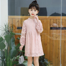 353dbcd33c Compare Prices on Long Frock for Kids- Online Shopping/Buy Low Price ...