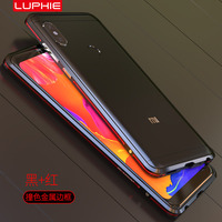Luphie Case For Xiaomi Redmi Note 5 Case Aluminum Metal Frame Hard Back Cover Redmi Note