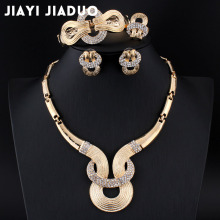 jiayi jiaduo Fashion african Big beads jewelry set for Women Bride Wedding Accessories Necklace Earrings Ring Bracelet Love Gift