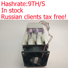 Russian clients free tax!! PSU included Ebit E9 Plus 9T Bitcoin Miner Newest 14nm Asic Miner Better Than Antminer S7