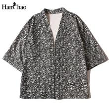 Kimono jacken männer terry material baumwolle grau meliert high street herrenjacken jacke männlichen clothing