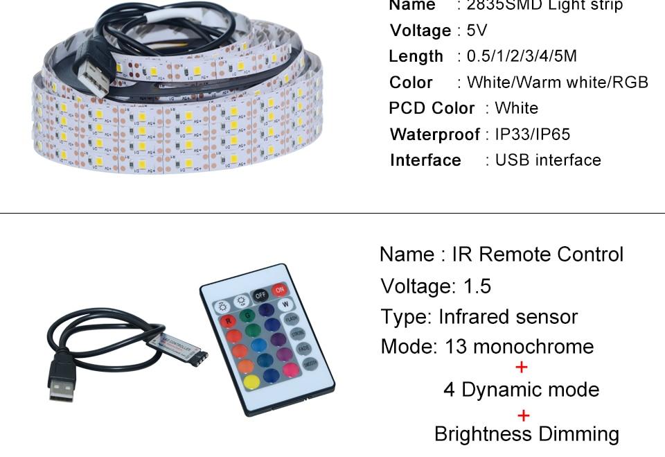 2835 USB LED Strip Light (8)