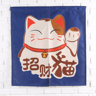 Taiwan Japan style Chinese fortune cat door curtain hanging  living room kitchen living room home decoration bar coffee house Taiwan Japan style Chinese fortune cat door curtain hanging  living room kitchen living room home decoration bar coffee house