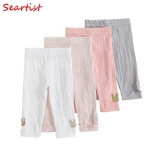 Seartist Baby Girls Long Pants Girl Clothes Colored Summer Leggings Kids Solid Khaki 2019 New 38