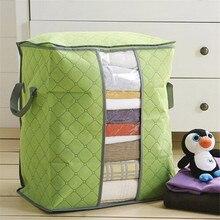 High Quality Hot Sale Storage Box Portable Organizer Non Woven Underbed Pouch Storage Bag Box5.28