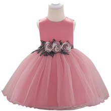 Childrens Dress Elegant Mesh Sleeveless Girls Show Kids Birthday Party Princess