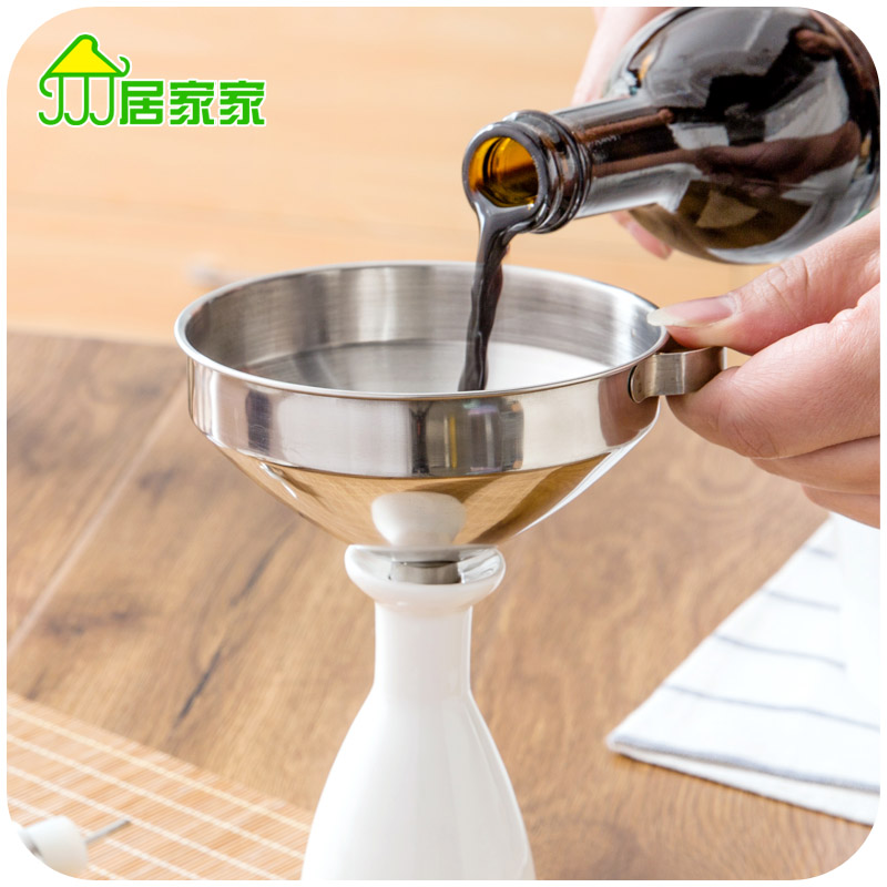 Thick stainless steel household kitchen funnel leaking oil leak with jug wine pourer pour oil separator