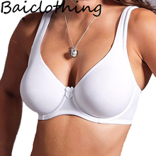 BAICLOTHING, женский, большой размер, полный охват, широкие лямки, на косточках, ультратонкий, гладкий, бюстгальтер-минимайзер, 42 44 46 D E F G