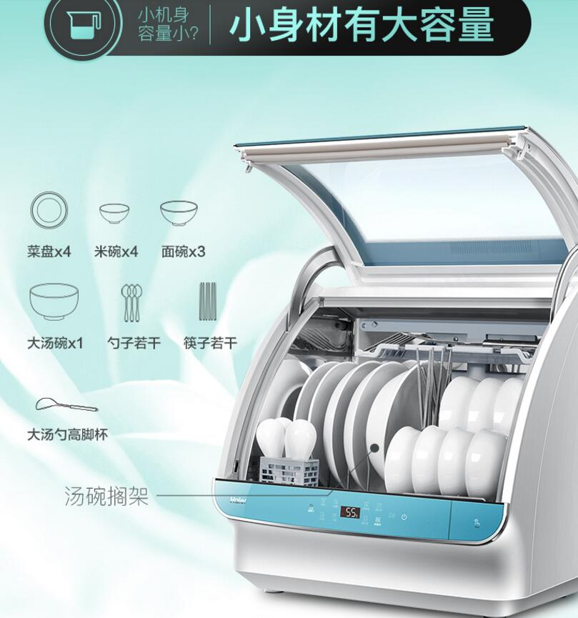 18 Free Standing Mini Electric Dish Washer Kitchen Sterilization Machine Automatic Dishwasher Machine Dish Washing Machine