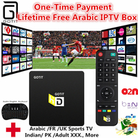 Durata Set Top Box di Una volta Il Pagamento Free Europe Francese Arabo HD mondo Android tv box Indiano adulto 1000 + IPTV KO Great Ape Box