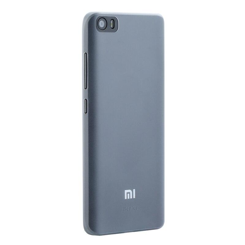 BENKS Store Case For Xiaomi Mi 5 Back Cover Magic Lollipop Super Slim Matte Phone Cases