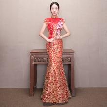 Chinese Traditional Cheongsam Bride Wedding Dress Slim Modern Woman Long Qipao Vestido Oriental Sexy Long Qi Pao Evening Dress