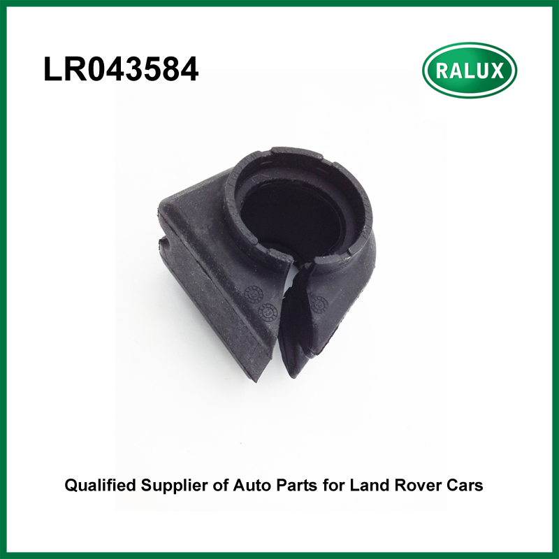 LR043584 High Quality Car Bushing Fits For LR Range Rover Sport 2014- New Auto Stabilizer Bar Bushing With Cheap Retail Price