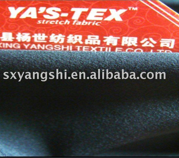 woven spandex fabric