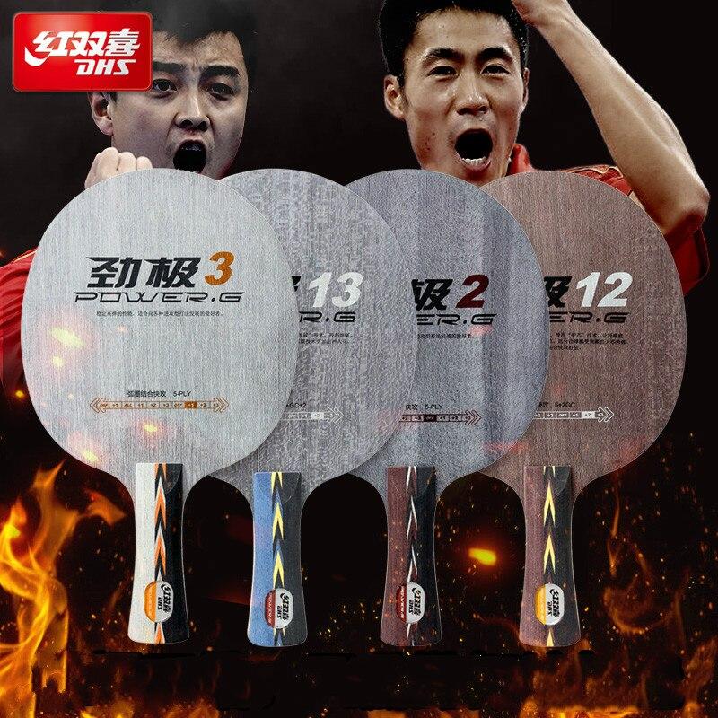 Original DHS POWER G12 PG13 PG2 PG 3  Loop+Attack OFF Table Tennis Blade For PingPong Racket PING PONG BAT