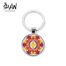 SIAN Abstract Mandala Keychain Colorful Sacred Geometry Art Patterns Key Ring High Grade Alloy Glass Dome Key Chain Silver Color(China)