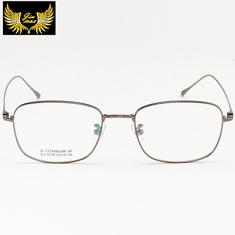 New Men Women Style Pure Titanium High Quality Super Light Square Eye Glasses Fashion Eyeglasses Optical