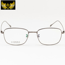 8d1bd1772f44 jimmax Style Pure Titanium Super Light Square Eye Glasses Eyeglasses Frame  for Men. US $39.90 / piece Free Shipping