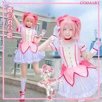 Anime Puella Magi Madoka Magica Kaname Madoka cosplay costume Dress for Halloween Carnival full set freeship