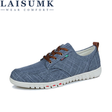 2019 LAISUMK Mens Casual Shoes Man Flats Breathable Mens Fashion Classic Shoes Mens Canvas Sneakers Free Shipping цены онлайн