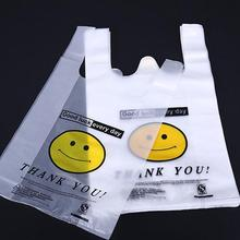 50pcs/pack Expression Transparent Bags Shopping Bag Supermarket Plastic With Handle Food Packaging