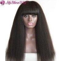 AliBlissWig Crépus Droite de Cheveux Humains Perruques Avec Une Frange # 1B 130 Densité Couleur Brésilienne Remy Cheveux Verticille 15 Jours À processus