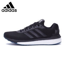 Original New Arrival 2016 Adidas Boost Men's Running Shoes Sneakers