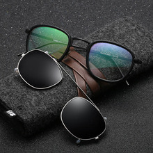 Clip-on Polarized Sunglasses Classic Retro Vintage Square Clear Lens Eyeglasses Metal Glasses Frame Men Women