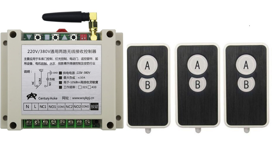 AC220V 250V 380V 30A 2CH RF Wireless Remote Control Switch System 3 transmitter and 1 receiver universal gate remote control new ac220v 2ch rf wireless remote control system teleswitch 2 cat s eye ransmitter and 1 receiver universal gate remote control