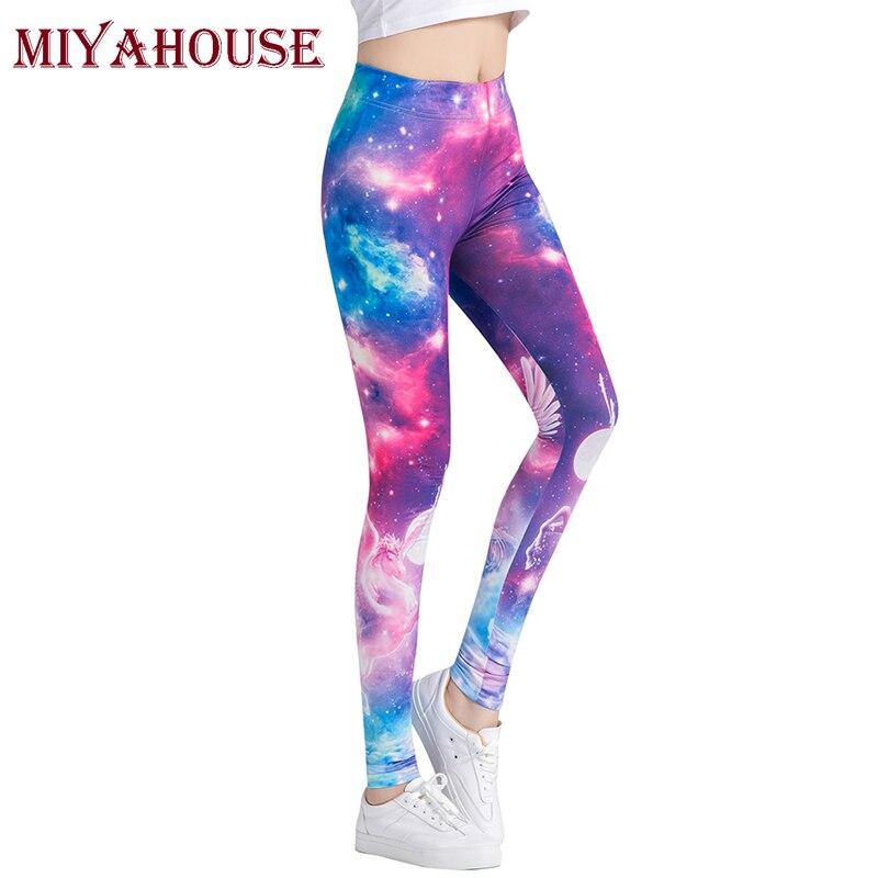 Aliexpress.com : Buy Miyahouse Hot Sale Fashion Galaxy ...