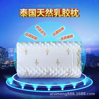 Size Of 60 35 10cm Soft And Comfortable Help Sleep Environmentally Sound Pure Natural Latex Massage