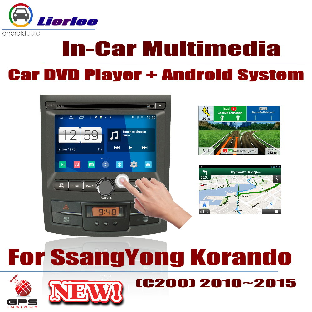 Car Android System Android 8 Core A53 Processor IPS LCD Screen For SsangYong Korando (C200) 2010~2015 Radio DVD Player GPS Navi image