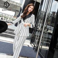 Новые осенние Для женщин брюки костюмы белый и черный полосатый мода отложной воротник Топы и Повседневное штаны комплекты из двух