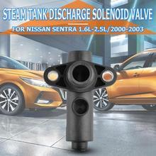 Вентиляционный клапан Evap канистра 911-502 149355M000 для Nissan Sentra Infiniti I35