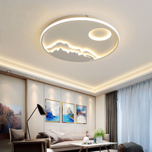 Living room lamp led ceiling lights simple modern children's room lamp round personality creative lighting creative living room rectangular lamp loft hotel office lighting simple modern personality industrial style art chandeliers led