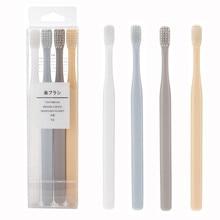 4 Pcs Bamboo Charcoal And Nanometer Fuzz Gum Silk Toothbrush Eco Friendly Escova De Dente Soft Tooth Brush Nano Dental Care недорого