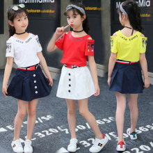 Childrens Summer Clothes Suits In Children Two Pieces of Chic Two-piece Korean Version