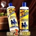 1 lote = 2 botellas de EE.UU. Flecha caballo caballo contra la pérdida de pelo Champú Acondicionador de aceite de petróleo importado
