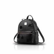 Николь и Дорис Для женщин Рюкзаки школа моды сумка рюкзак сумка хозяйственная сумка из искусственной кожи